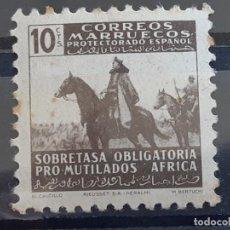 Sellos: MARRUECOS , BENEFICENCIA, EDIFIL 24 **, 1943. Lote 205247001
