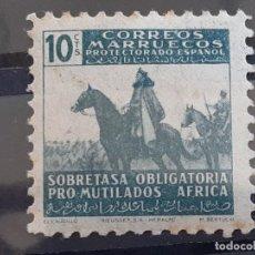 Sellos: MARRUECOS , BENEFICENCIA, EDIFIL 25 *, 1943. Lote 205247045