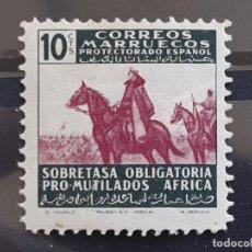 Sellos: MARRUECOS , BENEFICENCIA, EDIFIL 32 *, 1945. Lote 205247552