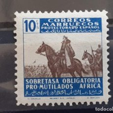 Sellos: MARRUECOS , BENEFICENCIA, EDIFIL 34 * *, 1945. Lote 205247652