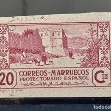 Sellos: MARRUECOS , ENTERO POSTAL RECORTADO, 1944-56. Lote 205248078