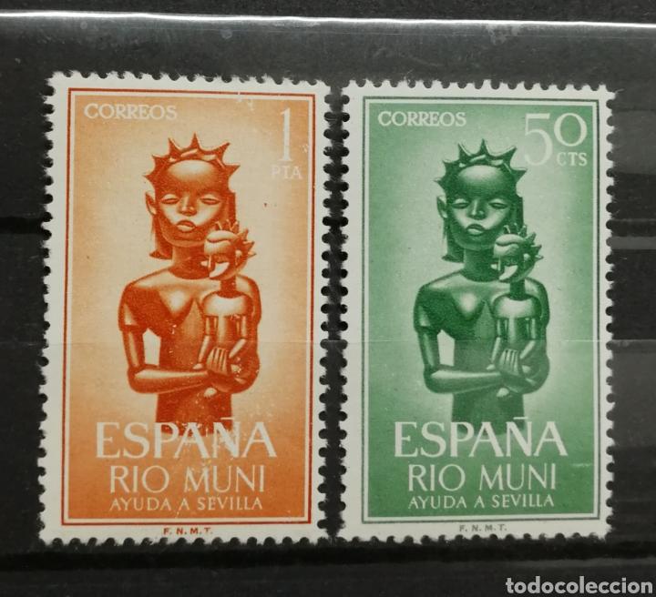 RÍO MUNI, N°35/36 MNH (FOTOGRAFÍA ESTÁNDAR) (Sellos - España - Colonias Españolas y Dependencias - África - Río Muni)