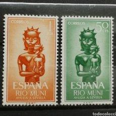 Sellos: RÍO MUNI, N°35/36 MNH (FOTOGRAFÍA ESTÁNDAR). Lote 205273426