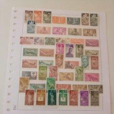 Sellos: GUINEA 17 SERIES COMPLETAS DES DE EL AÑO 1951 AL 1959 EN NUEVO**. Lote 205319496