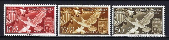 1958 GUINEA ESPAÑOLA EDIFIL 373/375 AYUDA A VALENCIA - ESCUDOS -AVES - MNH** NUEVOS SIN FIJASELLOS (Sellos - España - Colonias Españolas y Dependencias - África - Guinea)