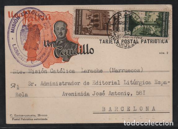 LARACHE,-MARRUECOS- POSTAL PATRIOTICA,- CIRCULADA A BARCELONA,- VER FOTOS (Sellos - España - Colonias Españolas y Dependencias - África - Marruecos)