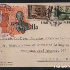 Sellos: LARACHE,-MARRUECOS- POSTAL PATRIOTICA,- CIRCULADA A BARCELONA,- VER FOTOS. Lote 205544038