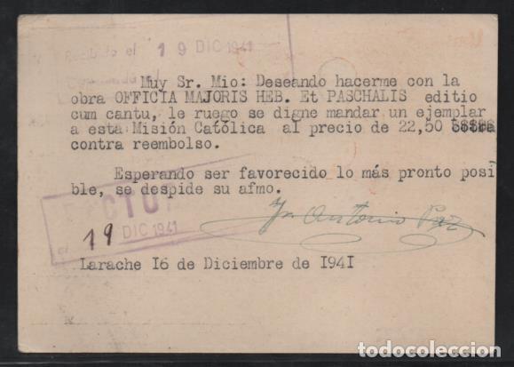 Sellos: LARACHE,-MARRUECOS- POSTAL PATRIOTICA,- CIRCULADA A BARCELONA,- VER FOTOS - Foto 2 - 205544038