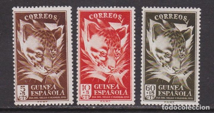 GUINEA 1951 - GINETA FELINA SERIE COMPLETA NUEVA SIN FIJASELLOS EDIFIL Nº 306/308 (Sellos - España - Colonias Españolas y Dependencias - África - Guinea)
