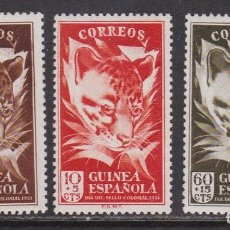 Sellos: GUINEA 1951 - GINETA FELINA SERIE COMPLETA NUEVA SIN FIJASELLOS EDIFIL Nº 306/308. Lote 205557340