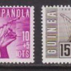 Sellos: GUINEA 1953 - MÚSICOS INDÍGENAS SERIE COMPLETA NUEVA SIN FIJASELLOS EDIFIL Nº 321/324. Lote 205557505