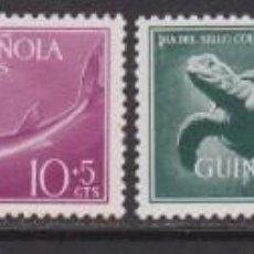 Sellos: GUINEA 1954 - FAUNA MARINA SERIE COMPLETA NUEVA SIN FIJASELLOS EDIFIL Nº 338/341. Lote 205557642