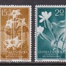 Sellos: GUINEA 1956 - FLORA SERIE COMPLETA NUEVA SIN FIJASELLOS EDIFIL Nº 358/361. Lote 205557798