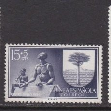 Sellos: GUINEA 1956 - DÍA DEL SELLO SERIE COMPLETA NUEVA SIN FIJASELLOS EDIFIL Nº 362/364. Lote 205558006