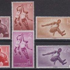 Sellos: GUINEA 1958 - DEPORTES SERIE COMPLETA NUEVA SIN FIJASELLOS EDIFIL Nº 376/383. Lote 205558155