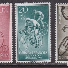 Sellos: GUINEA 1959 - CICLISMO SERIE COMPLETA NUEVA SIN FIJASELLOS EDIFIL Nº 395/397. Lote 205559681