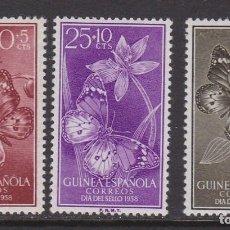 Sellos: GUINEA 1958 - MARIPOSAS SERIE COMPLETA NUEVA CON FIJASELLOS EDIFIL Nº 388/390. Lote 205559872