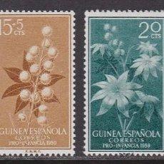 Sellos: GUINEA 1958 - FLORA SERIE COMPLETA NUEVA CON FIJASELLOS EDIFIL Nº 391/394. Lote 205560020