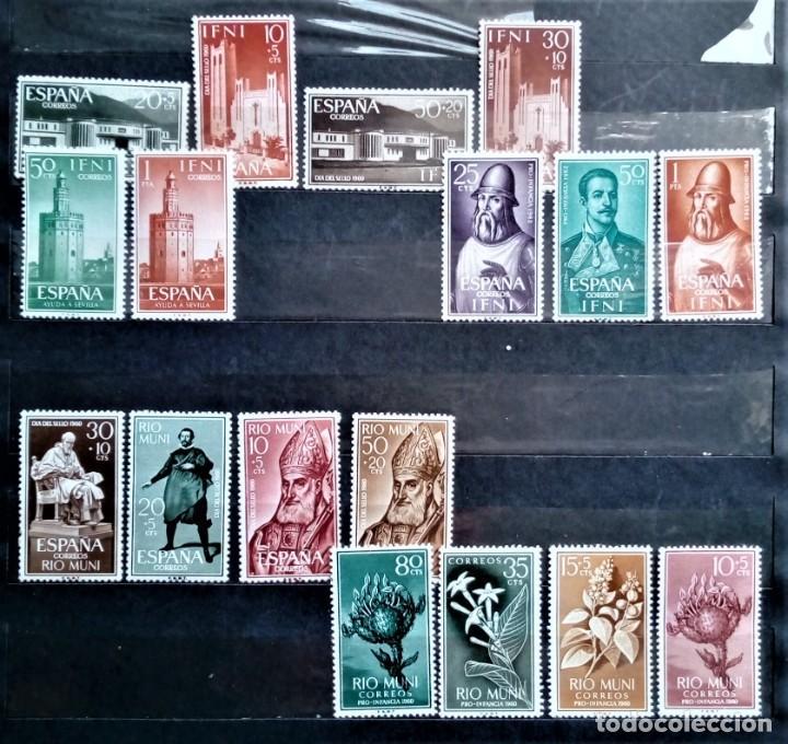 Sellos: IFNI RIO MUNI COLONIAS ESPAÑOLAS SERIES ÁFRICA DOS IMÁGENES - Foto 2 - 205574423