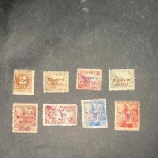 Sellos: TERRITORIO IFNI. 1948/49. 8 SELLOS DE 20. SERIE INCOMPLETA. ESTADO ESPAÑOL. EDIFIL 37/56.. Lote 205671135