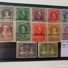 Sellos: GUINEA SERIE DE LA CRUZ ROJA DEL AÑO 1926 EDIFIL 179/19* VALOR 60,00 EUROS. Lote 205758242