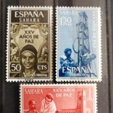 Sellos: SÁHARA N°239/41 MNH (FOTOGRAFÍA ESTÁNDAR). Lote 205801052
