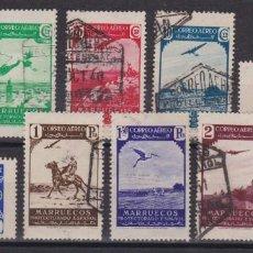 Sellos: MARRUECOS 1938 - PAISAJES SERIE COMPLETA USADA EDIFIL Nº 186/195. Lote 205826741