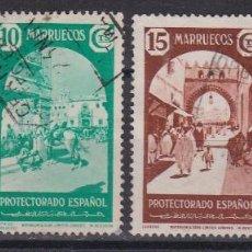 Sellos: MARRUECOS 1939 - SERIE COMPLETA USADA EDIFIL Nº 166/199. Lote 205826965