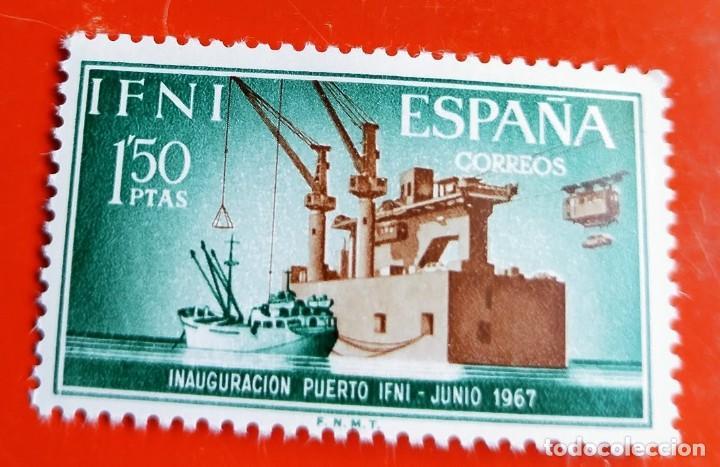 SELLOS IFNI 1967 SERIE DE 1 VALOR INSTALACIONES PORTUARIAS 229 (Sellos - España - Colonias Españolas y Dependencias - África - Ifni)