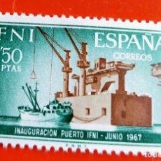 Sellos: SELLOS IFNI 1967 SERIE DE 1 VALOR INSTALACIONES PORTUARIAS 229. Lote 205835277