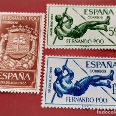Sellos: SELLOS FERNANDO POO 1965 SERIE COMPLETA 3 VALORES DIA DEL SELLO 245/46/47. Lote 205835556