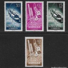 Sellos: GUINEA. EDIFIL NSº 330/33 NUEVOS Y 2 SELLOS DEFECTUOSOS. Lote 205998861