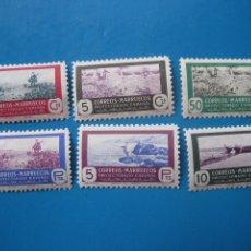 Sellos: +MARRECOS 1951, CAZA Y PESCA, EDIFIL 330/35. Lote 206166022