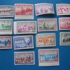 Sellos: +MARRUECOS 1952, TIPOS INDIGENAS, EDIFIL 343/56. Lote 206166650