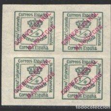 Sellos: MARRUECOS, 1903 EDIFIL Nº 1 /*/. Lote 206179915