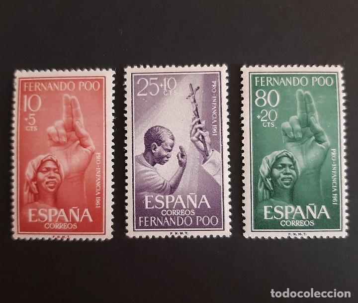 SELLOS FERNANDO POO - 1961 - ED 196 A 198 - PRO INFANCIA - /*/ NUEVO CON FIJASELLO (Sellos - España - Colonias Españolas y Dependencias - África - Fernando Poo)