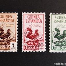 Sellos: SELLOS GUINEA - 1952 - ED 318 A 320 - DIA DEL SELLO - /*/ NUEVO CON FIJASELLO. Lote 206290062