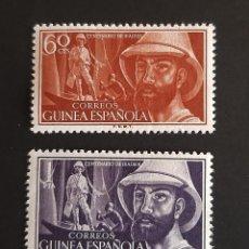 Sellos: SELLOS GUINEA - 1955 - ED 342 A 343 - CENTENARIO IRADIER - /*/ NUEVO CON FIJASELLO. Lote 206290231