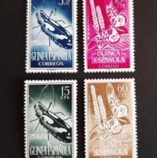 Sellos: SELLOS GUINEA - 1953 - ED 330 A 333 - DIA DEL SELLO - /*/ NUEVO CON FIJASELLO. Lote 206290441