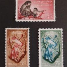 Sellos: SELLOS GUINEA - 1955 - ED 355 A 357 - DIA DEL SELLO - /*/ NUEVO CON FIJASELLO. Lote 206290825