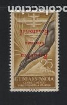 Sellos: GUINEA ESPAÑOLA 25 PTAS- SOBRECARGA INVERTIDA--REPUBLICA GUINEA ECUATORIAL-- VER FOTO - Foto 2 - 206291013