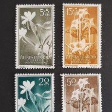Sellos: SELLOS GUINEA - 1956 - ED 358 A 361 - PRO INDIGENAS - /*/ NUEVO CON FIJASELLO. Lote 206291161