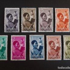 Sellos: SELLOS RIO MUNI - 1960 - ED 1 A 9 - MISIONES - /*/ NUEVO CON FIJASELLO. Lote 206475070