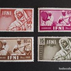 Sellos: SELLOS IFNI - 1953 - ED 95 A 98 - PRO INFANCIA MUSICOS - /*/ NUEVOS CON FIJASELLO. Lote 206476415