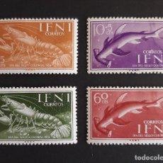 Sellos: SELLOS IFNI - 1954 - ED 118 A 121 - DIA DEL SELLO - /*/ NUEVOS CON FIJASELLO. Lote 206476916