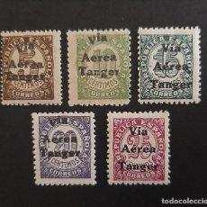Sellos: SELLO TANGER - 1938 - ED 128 A 132 - HABILITADO - /*/ NUEVO CON FIJASELLO. Lote 206487577