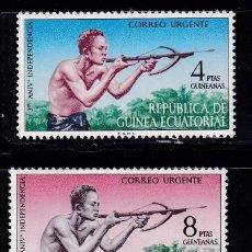 Sellos: GUINEA ECUATORIAL ED15/16NUEVO ** MNH COLONIAS ESPAÑOLAS. Lote 206562210
