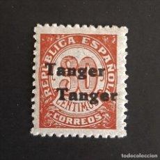 Sellos: SELLO TANGER - 1939 - ED 119 HH - HABILITADO DOBLE - /*/ NUEVO LEVE FIJASELLO. Lote 206568626