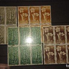 Sellos: IFNI 1956 , SERIE COMPLETA Nº 128-129-130-131 - EN BLOQUE DE 6 , NUEVOS. LEER DESCRIPCION. Lote 206597068