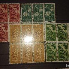 Sellos: GUINEA ESPAÑOLA 1959 , SERIE COMPLETA Nº 391-392-393-394 - EN BLOQUE DE , NUEVOS. LEER DESCRIPCION. Lote 206597360